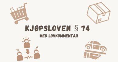 Kjøpsloven § 74